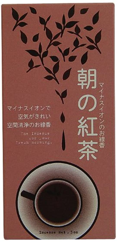 シンプルな歌詞シャンパン悠々庵 朝の紅茶 紙箱
