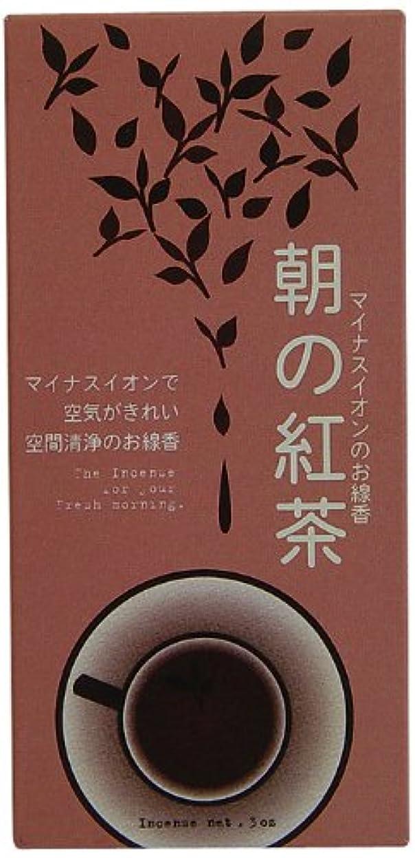 個性天開拓者悠々庵 朝の紅茶 紙箱