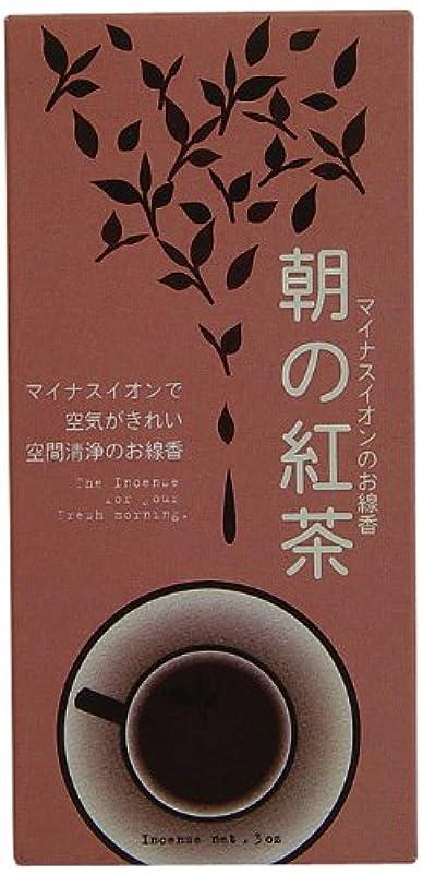 チューリップデータムキャメル悠々庵 朝の紅茶 紙箱