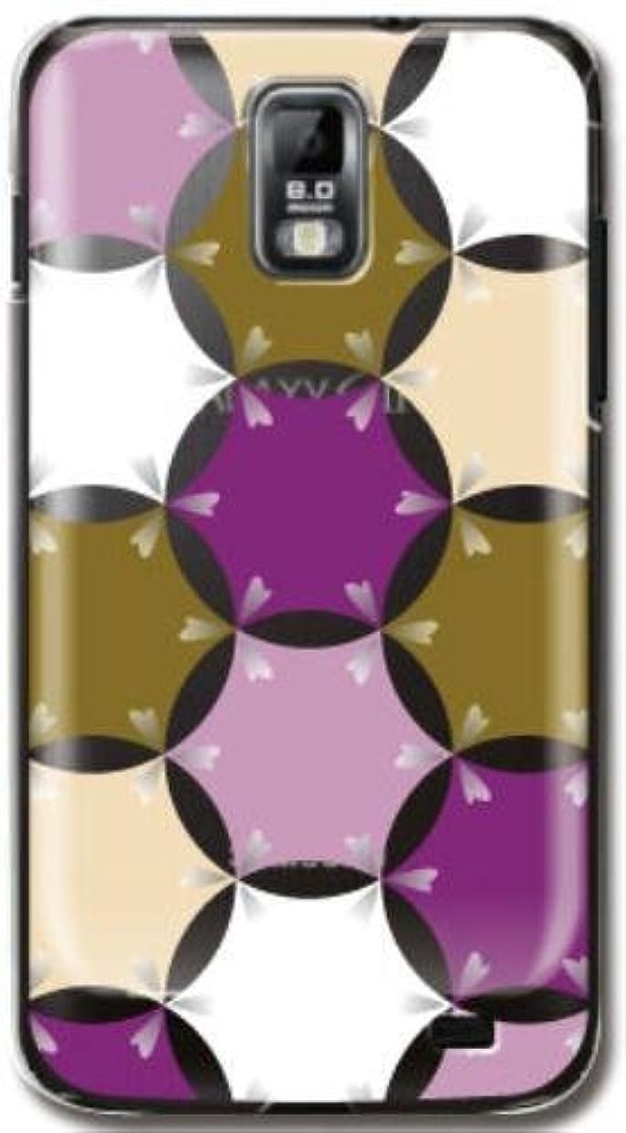 現象イブニング悪意【Paiiige】 アンブレラ (クリア)/ for Galaxy S2 LTE SC-03D/Docomo専用ケース DCSC03-100-A019