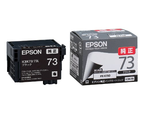 EPSON 純正インクカートリッジ ICBK73 ブラック