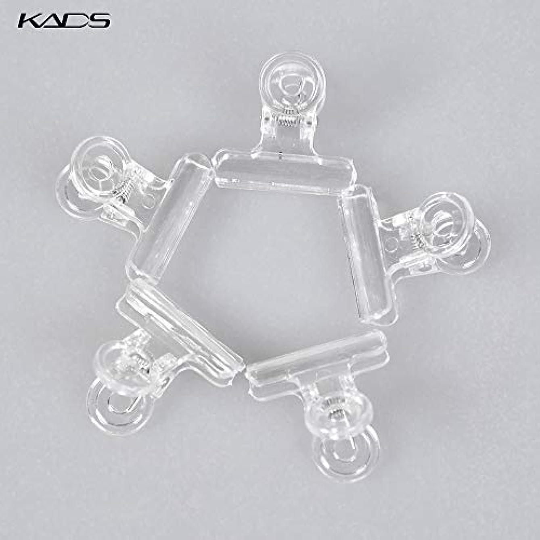 通貨長くする公平なKADS ネイルクリップ ネイルエクステンションクリップ プラスチック製 ネイルアート用品 (クリア)