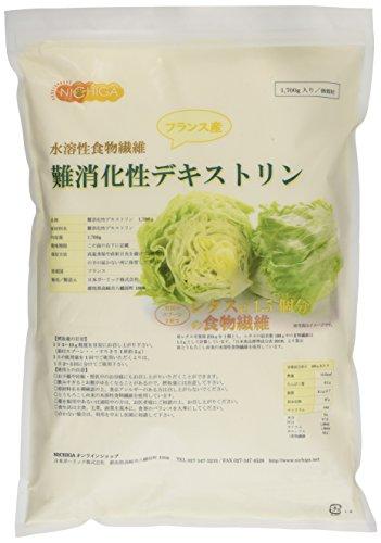 難消化性デキストリン(フランス産)1.7kg 水溶性食物繊維...