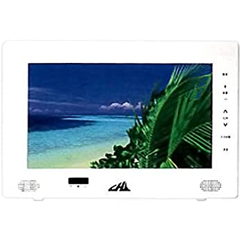 セントレードM.E ポータブル液晶テレビ 10インチ 10型 LEDバックライト バッテリー内蔵 ATV-1000HW ホワイト