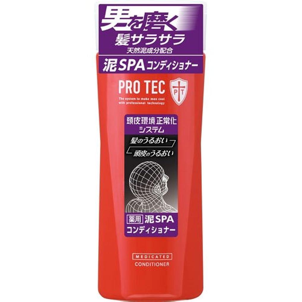 北米奪う消毒剤PRO TEC 泥SPAコンディショナー 180ml