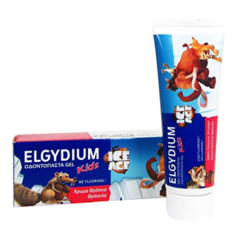 回転する囲い証明書Elgydium Kids Ice Age Toothpaste Toothpaste Gel 50ml [並行輸入品]