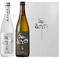 吉田酒造 日本酒 飲み比べセット 白龍食中酒(純米大吟醸入り) 720ml×2本