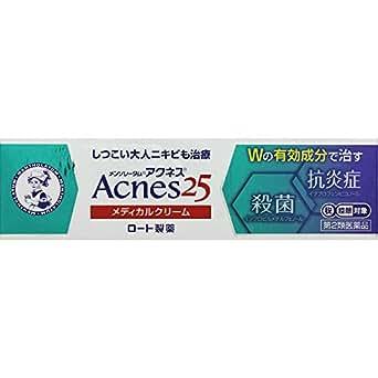 【第2類医薬品】メンソレータム アクネス25 メディカルクリームc 16g ※セルフメディケーション税制対象商品
