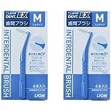 ライオン DENT.EX 歯間ブラシ 4本入 ×2 個 (M(ブルー))