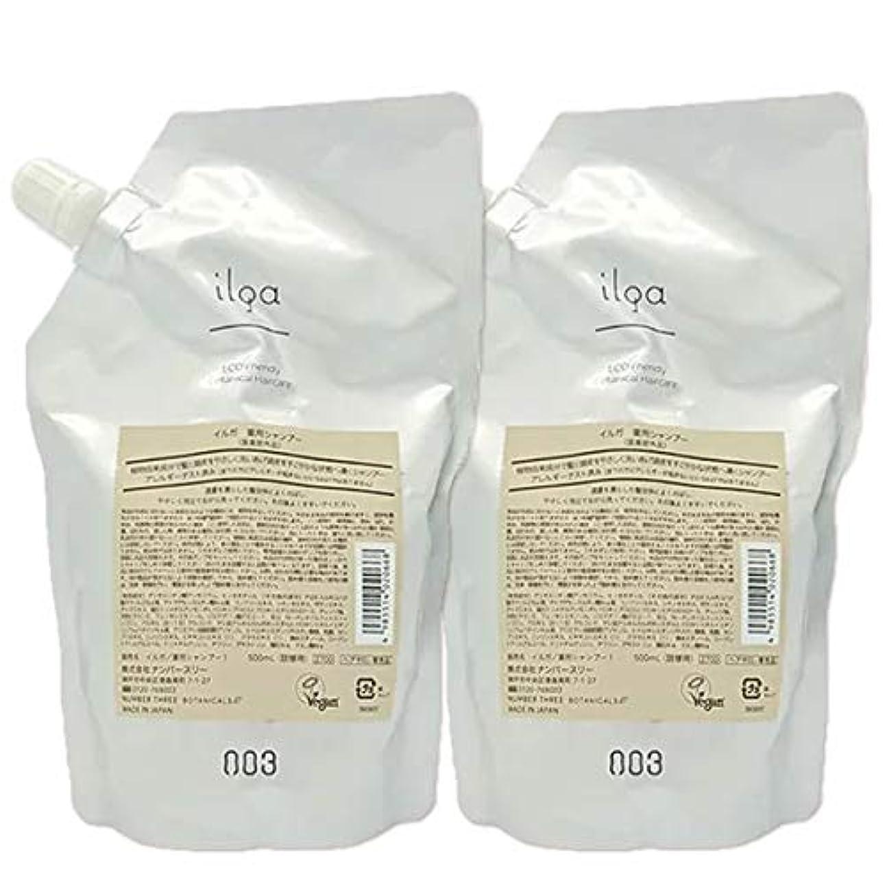 コレクションマザーランド窒息させるナンバースリー イルガ 薬用 シャンプー 500mL 詰め替え ×2個 セット