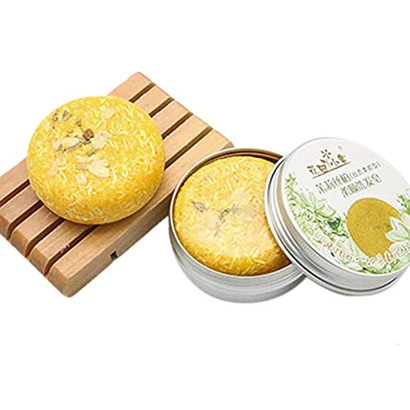 クラウンツールヤギローズマリーシャンプー石鹸、スカルプラベンダー植物油ヘアケアシャンプー、アルミボックス包装
