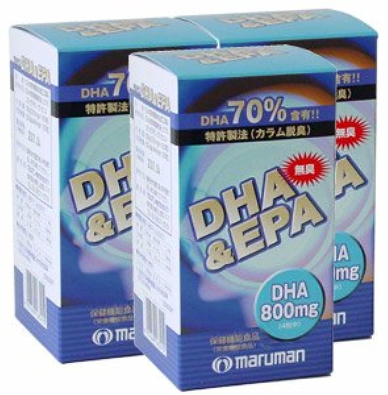 超えて堤防どうしたのマルマン 無臭DHA-EPA 540mg×120粒 3セット