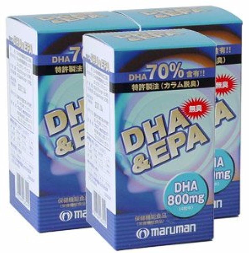 再生的帰るなくなるマルマン 無臭DHA-EPA 540mg×120粒 3セット
