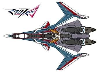 ハセガワ マクロスシリーズ マクロスデルタ VF-31S ジークフリード アラド機 1/72スケール プラモデル 65861