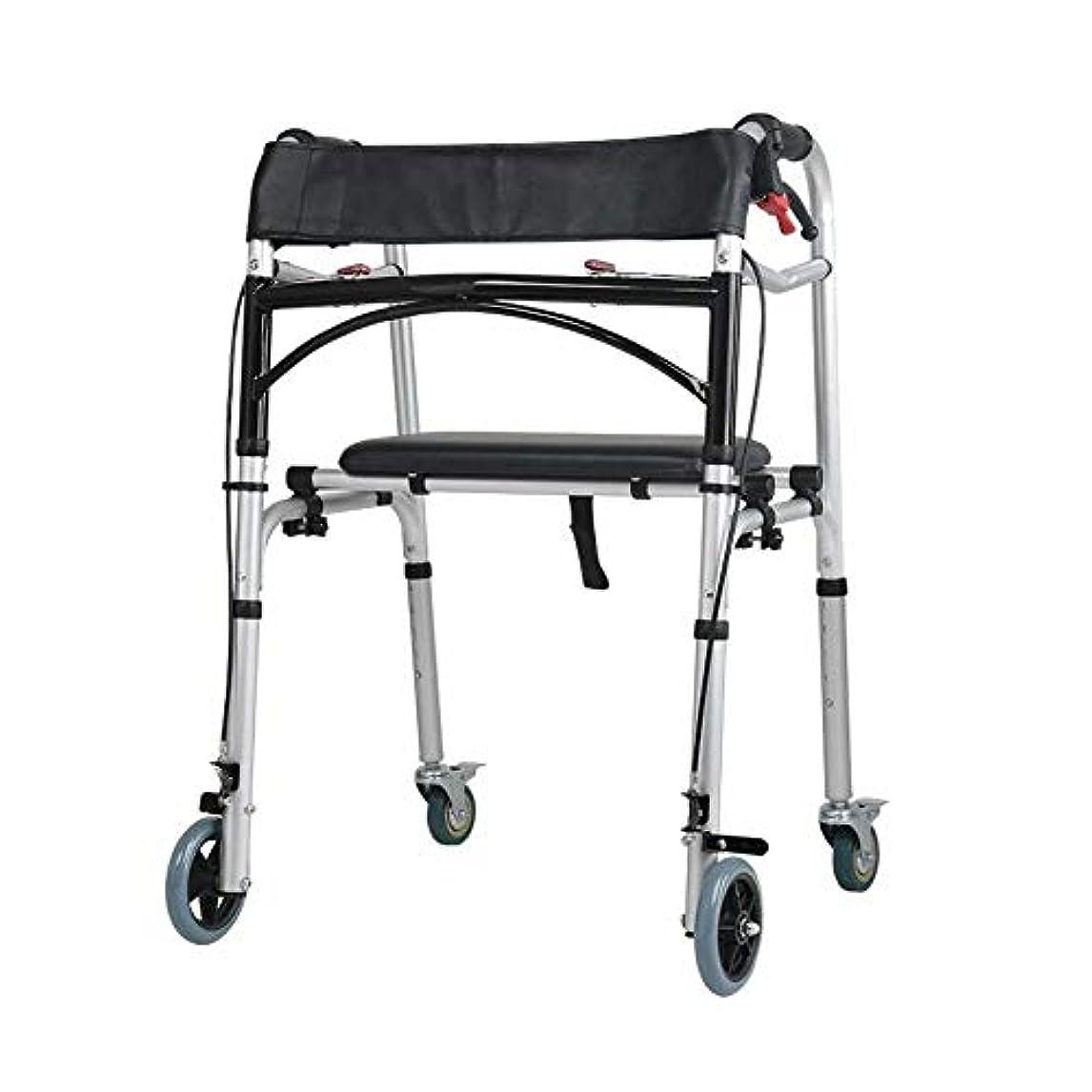 大腿バリケード遺体安置所キャリングハンドルとフリップシート、多機能高齢者歩行杖4脚アンチスリップチェアスツール付き2輪ウォーキングフレーム (Color : 黒)