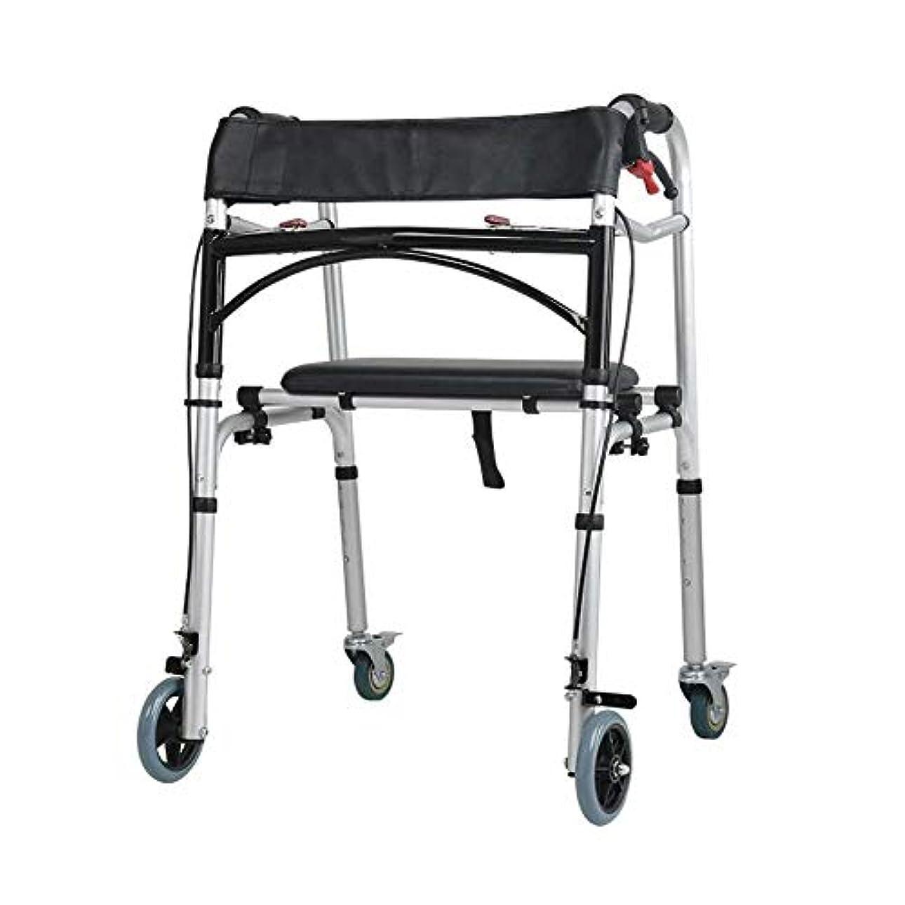 維持する柔和お金ゴムキャリングハンドルとフリップシート、多機能高齢者歩行杖4脚アンチスリップチェアスツール付き2輪ウォーキングフレーム (Color : 黒)