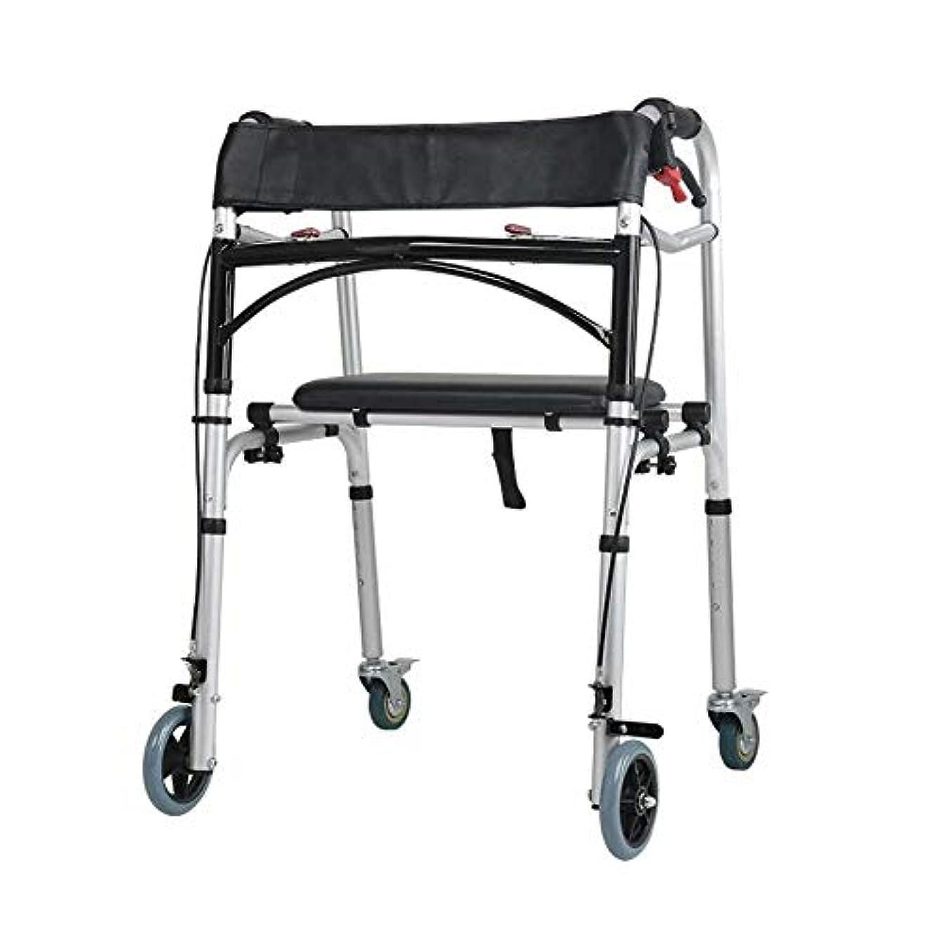 うまれた秋サミュエルキャリングハンドルとフリップシート、多機能高齢者歩行杖4脚アンチスリップチェアスツール付き2輪ウォーキングフレーム (Color : 黒)