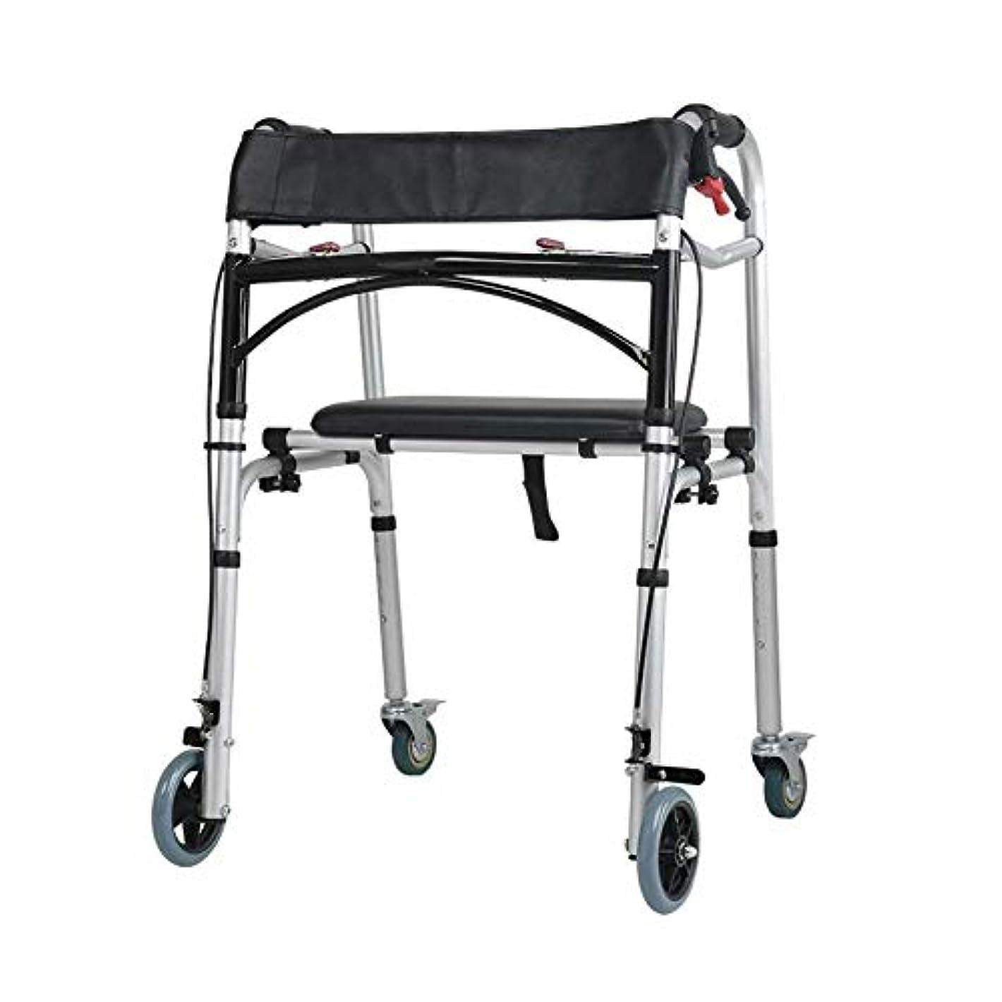 封筒難民石化するキャリングハンドルとフリップシート、多機能高齢者歩行杖4脚アンチスリップチェアスツール付き2輪ウォーキングフレーム (Color : 黒)