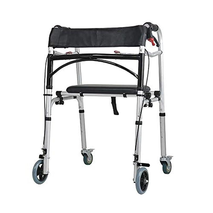過去苦悩シールキャリングハンドルとフリップシート、多機能高齢者歩行杖4脚アンチスリップチェアスツール付き2輪ウォーキングフレーム (Color : 黒)