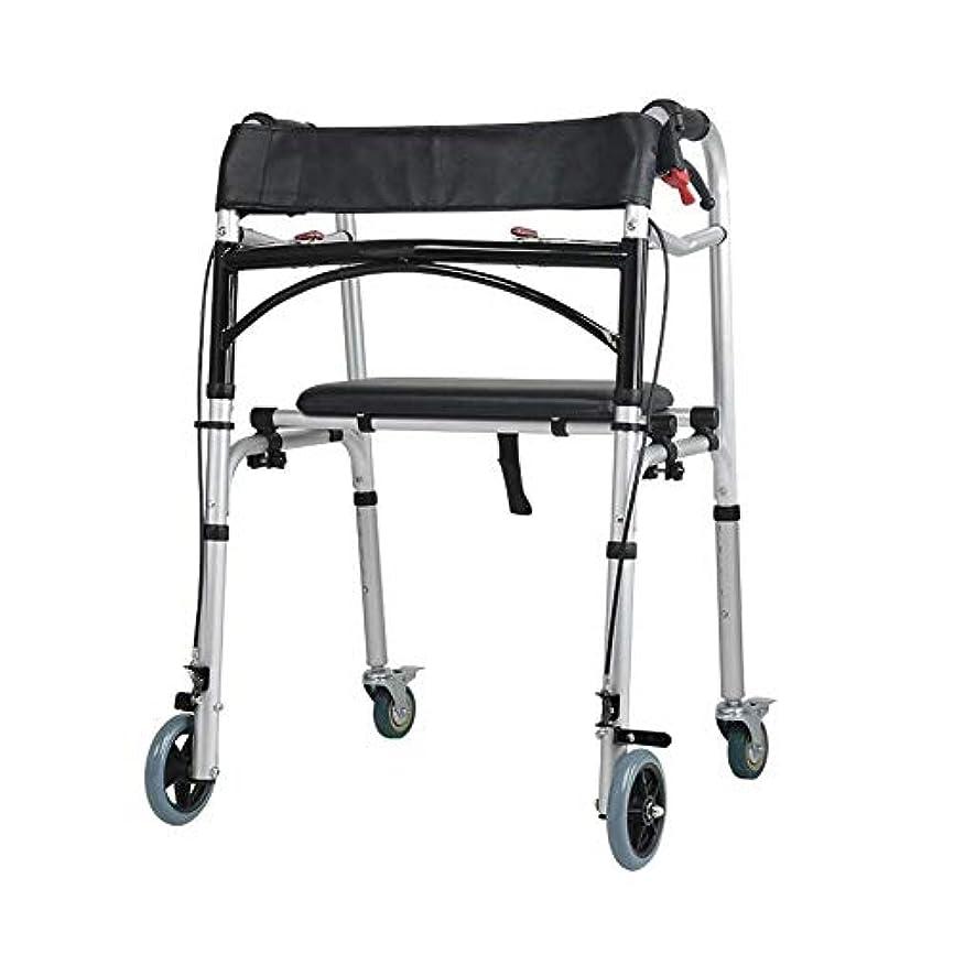 浅いヘビ消費キャリングハンドルとフリップシート、多機能高齢者歩行杖4脚アンチスリップチェアスツール付き2輪ウォーキングフレーム (Color : 黒)