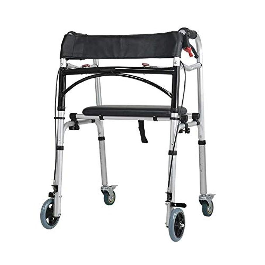 腐った請う司教キャリングハンドルとフリップシート、多機能高齢者歩行杖4脚アンチスリップチェアスツール付き2輪ウォーキングフレーム (Color : 黒)