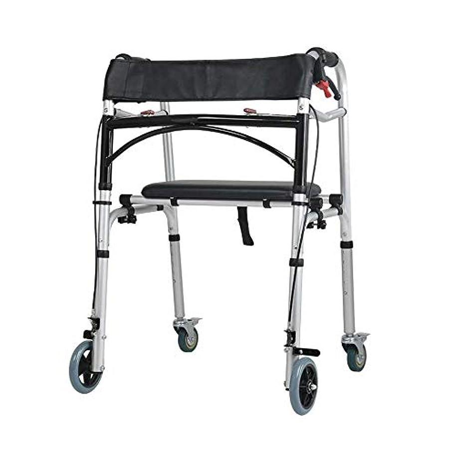 悪行適応秘密のキャリングハンドルとフリップシート、多機能高齢者歩行杖4脚アンチスリップチェアスツール付き2輪ウォーキングフレーム (Color : 黒)
