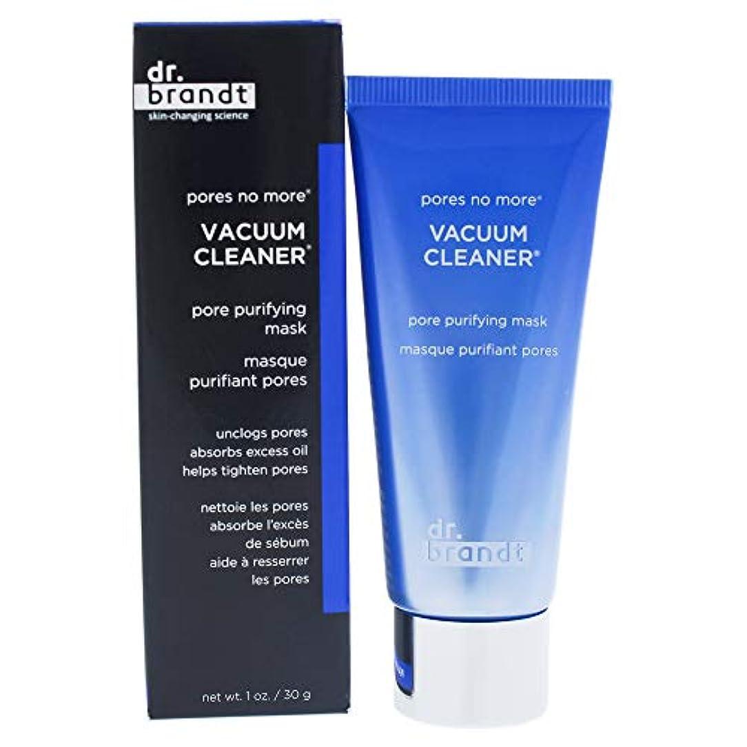 悪行マティスアサードクターブラント Pores No More Vaccum Cleaner Pore Purifying Mask 30ml/1oz並行輸入品