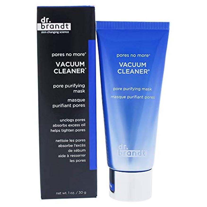 その結果歴史的ナットドクターブラント Pores No More Vaccum Cleaner Pore Purifying Mask 30ml/1oz並行輸入品