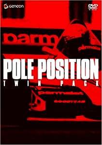 ポールポジション/ポールポジション2 ツインパック [DVD]