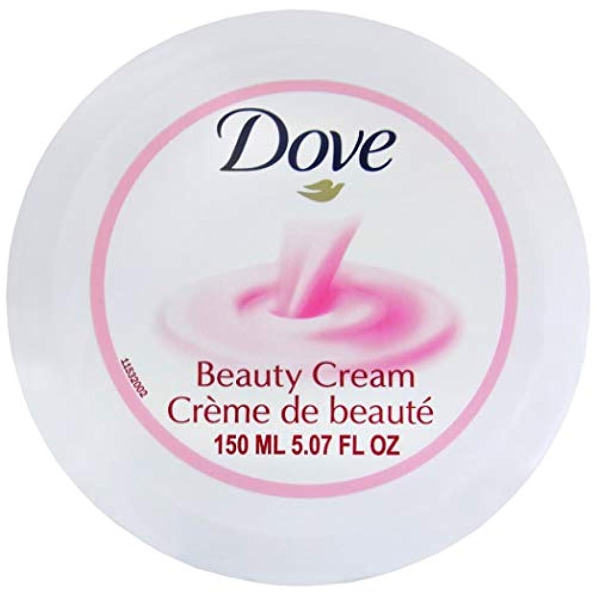 ほとんどの場合レタス狐Dove(ダヴ) ビューティークリーム 〈全身用クリーム〉 (150mL)