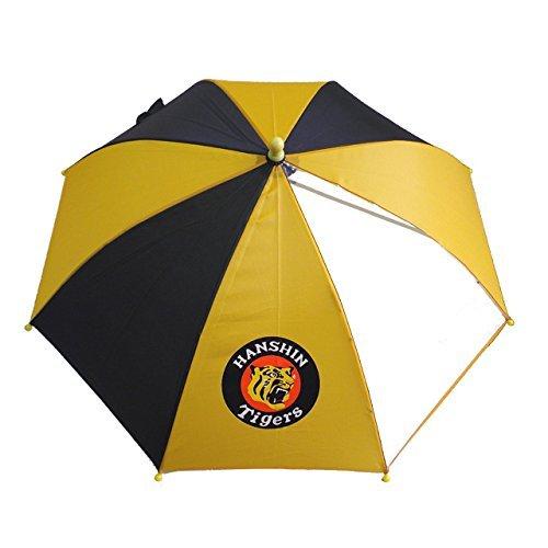 阪神タイガース公式グッズ 阪神の傘(黒・黄 45cm)子供向け