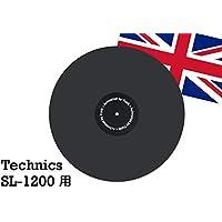 FUNK FIRM ECHNICS SL-1200用ターンテーブルマット ACHROMAT SL1200 ブラック
