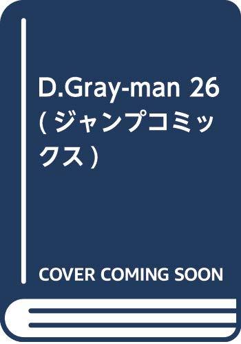 D.Gray-man 26 (ジャンプコミックス)の詳細を見る