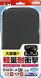 ニンテンドースイッチLite用本体収納ポーチ『EVAポーチSW Lite(ブラック)』 - Switch