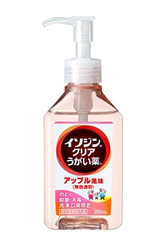 【指定医薬部外品】イソジンクリアうがい薬A アップル風味 200ML (のど・お口の殺菌・消毒)