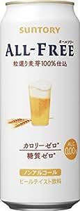 サントリー オールフリー 500ml×24本  ノンアルコールビールテイスト飲料