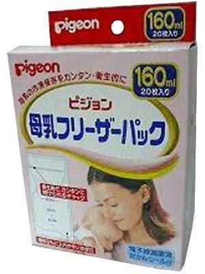 母乳フリーザーパック 160ml*20枚 ×8個セット...
