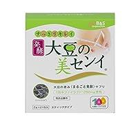 【食物繊維サプリメント】 大豆の美センイ 21包