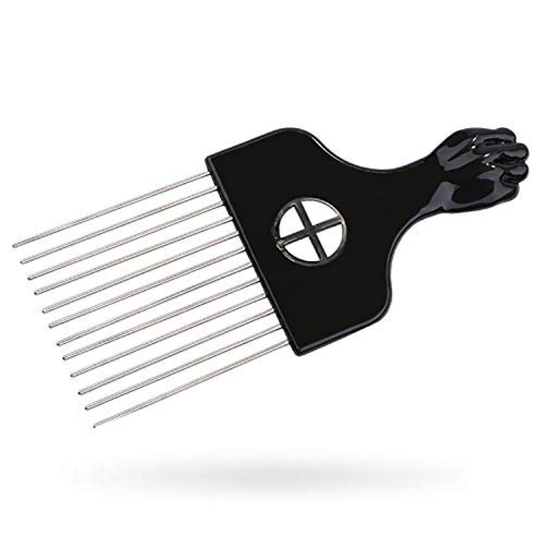 捨てるどこでもサラミAfro Pick, Hair Pick, Metal Pick Comb, Detangle Wig Braid Hair Styling Comb, Hair Brush(1 pack) [並行輸入品]