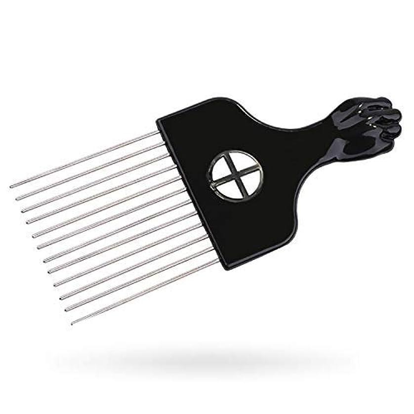 Afro Pick, Hair Pick, Metal Pick Comb, Detangle Wig Braid Hair Styling Comb, Hair Brush(1 pack) [並行輸入品]
