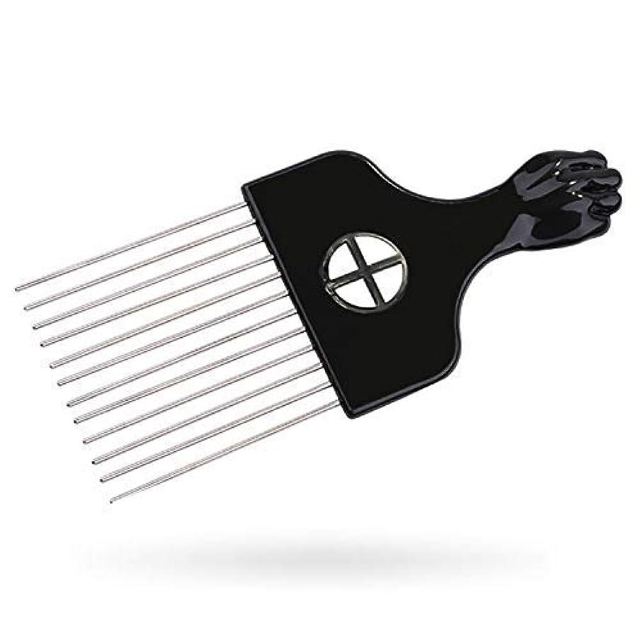 ひどい合意鮫Afro Pick, Hair Pick, Metal Pick Comb, Detangle Wig Braid Hair Styling Comb, Hair Brush(1 pack) [並行輸入品]