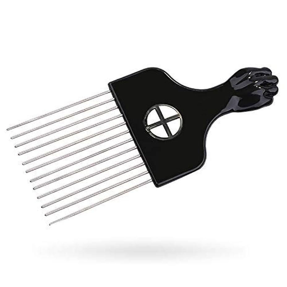 浸食パット閉じるAfro Pick, Hair Pick, Metal Pick Comb, Detangle Wig Braid Hair Styling Comb, Hair Brush(1 pack) [並行輸入品]