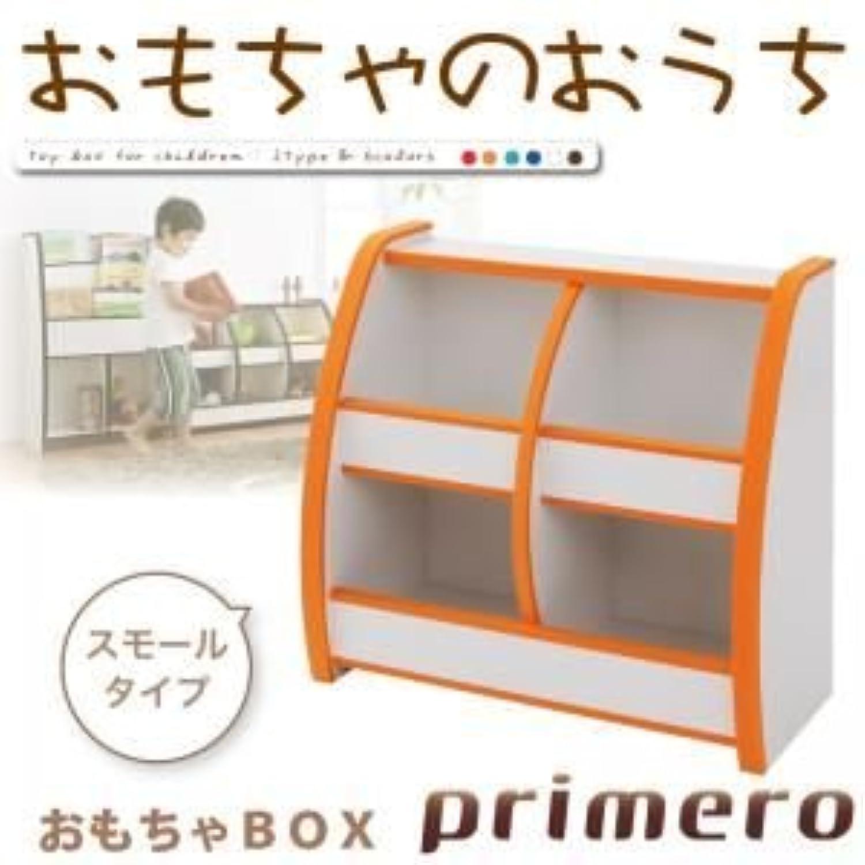 スモールタイプ primero オレンジ ソフト素材キッズファニチャーシリーズ