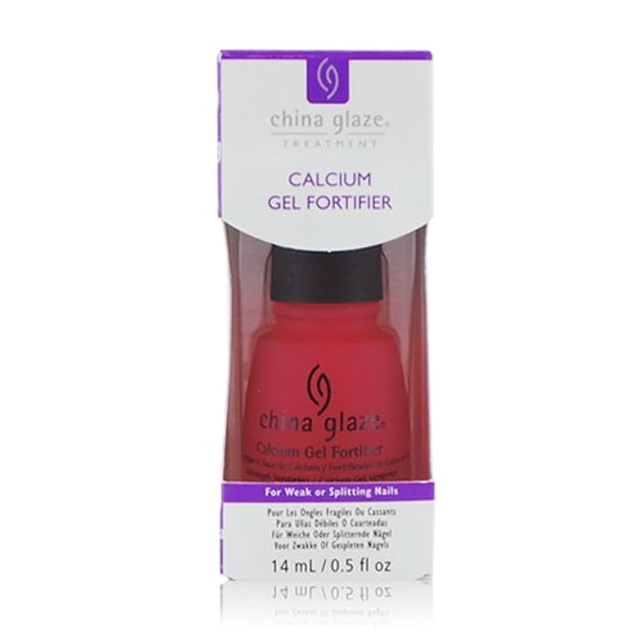 ずっとチーフ公爵夫人(3 Pack) CHINA GLAZE Calcium Gel Fortifier - CGT906 (New Packaging) (並行輸入品)