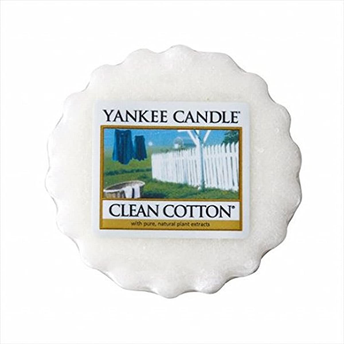 甘い行方不明松明カメヤマキャンドル( kameyama candle ) YANKEE CANDLE タルト ワックスポプリ 「 クリーンコットン 」