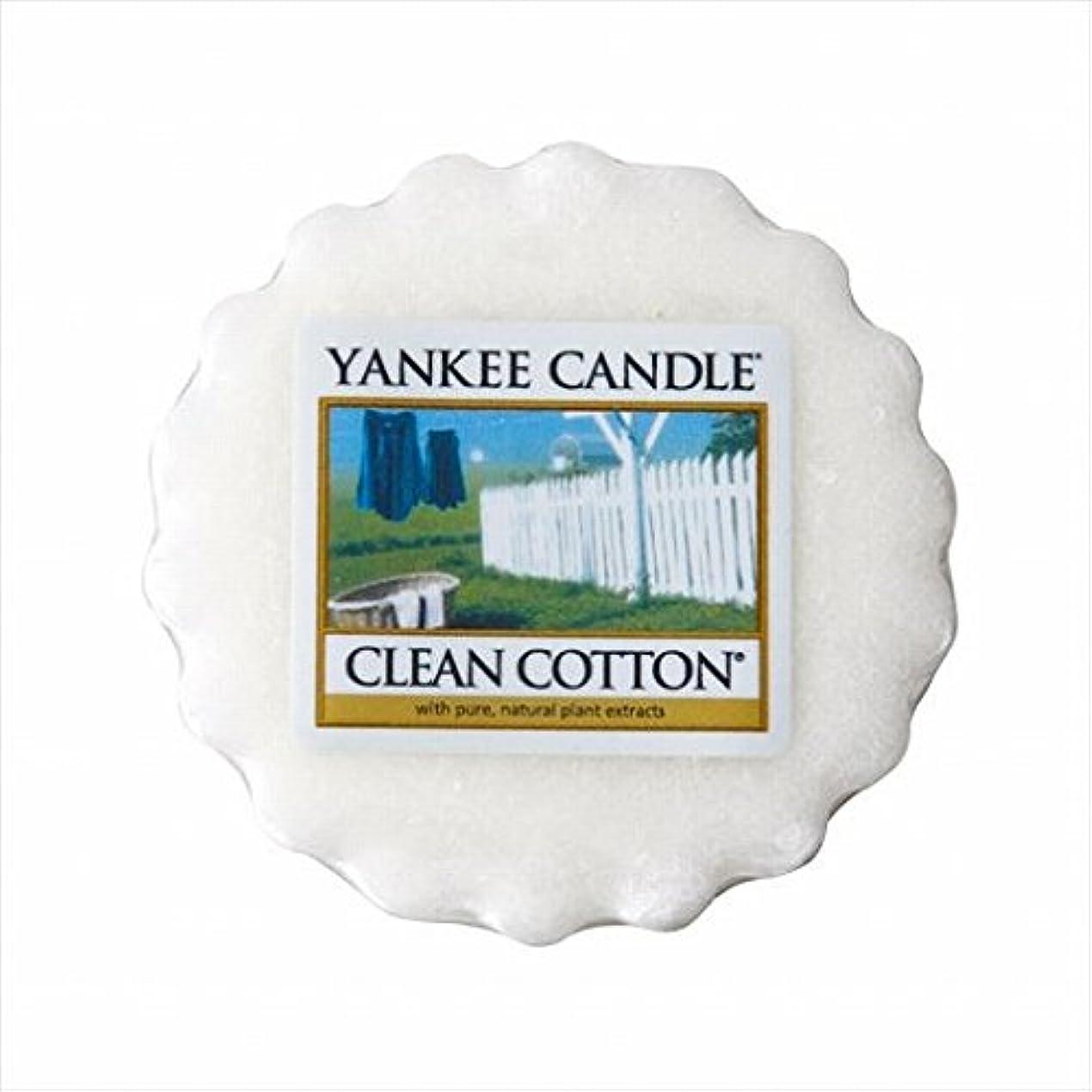 成長キャンパスいっぱいカメヤマキャンドル( kameyama candle ) YANKEE CANDLE タルト ワックスポプリ 「 クリーンコットン 」