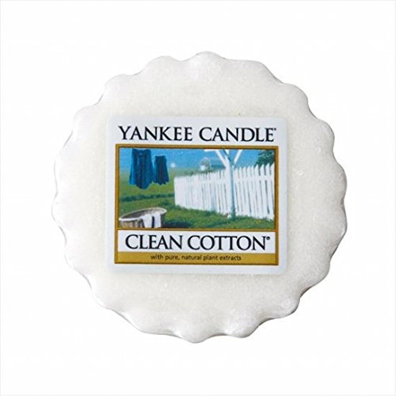 運河上院議員リテラシーカメヤマキャンドル( kameyama candle ) YANKEE CANDLE タルト ワックスポプリ 「 クリーンコットン 」