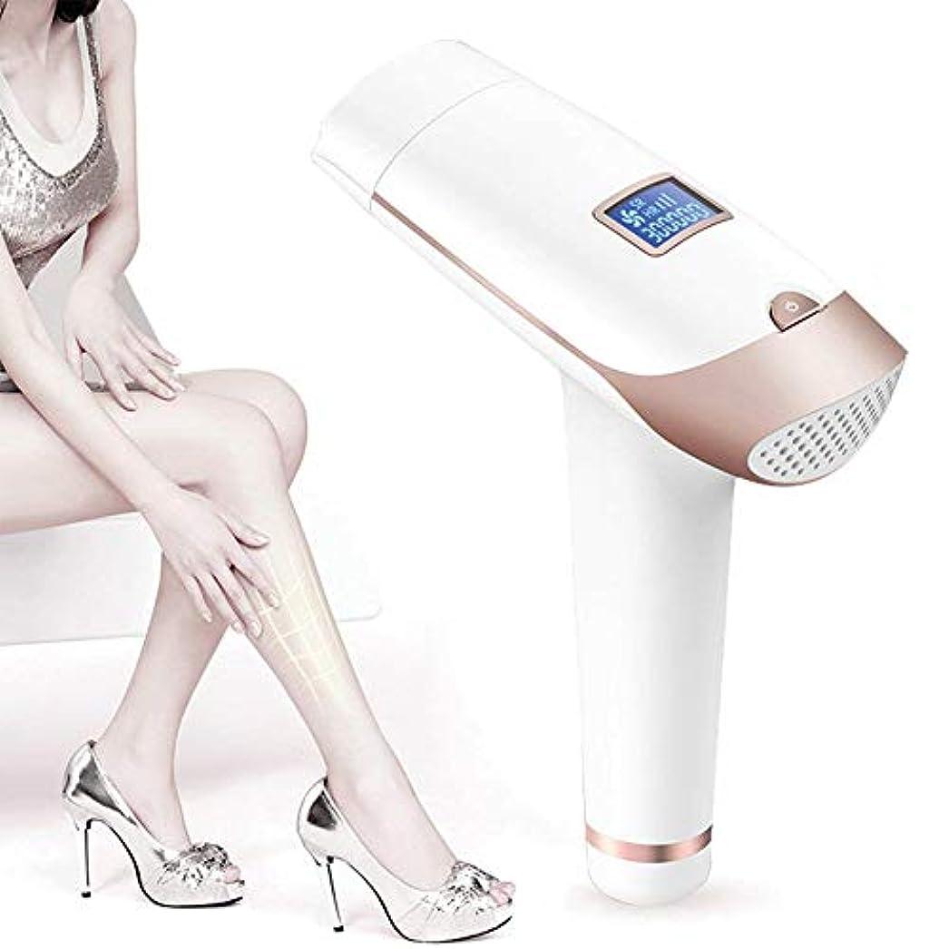 談話ボタン香港Rabugoo 携帯用毛の取り外し装置Epilator Armpitの毛の取り外し機械