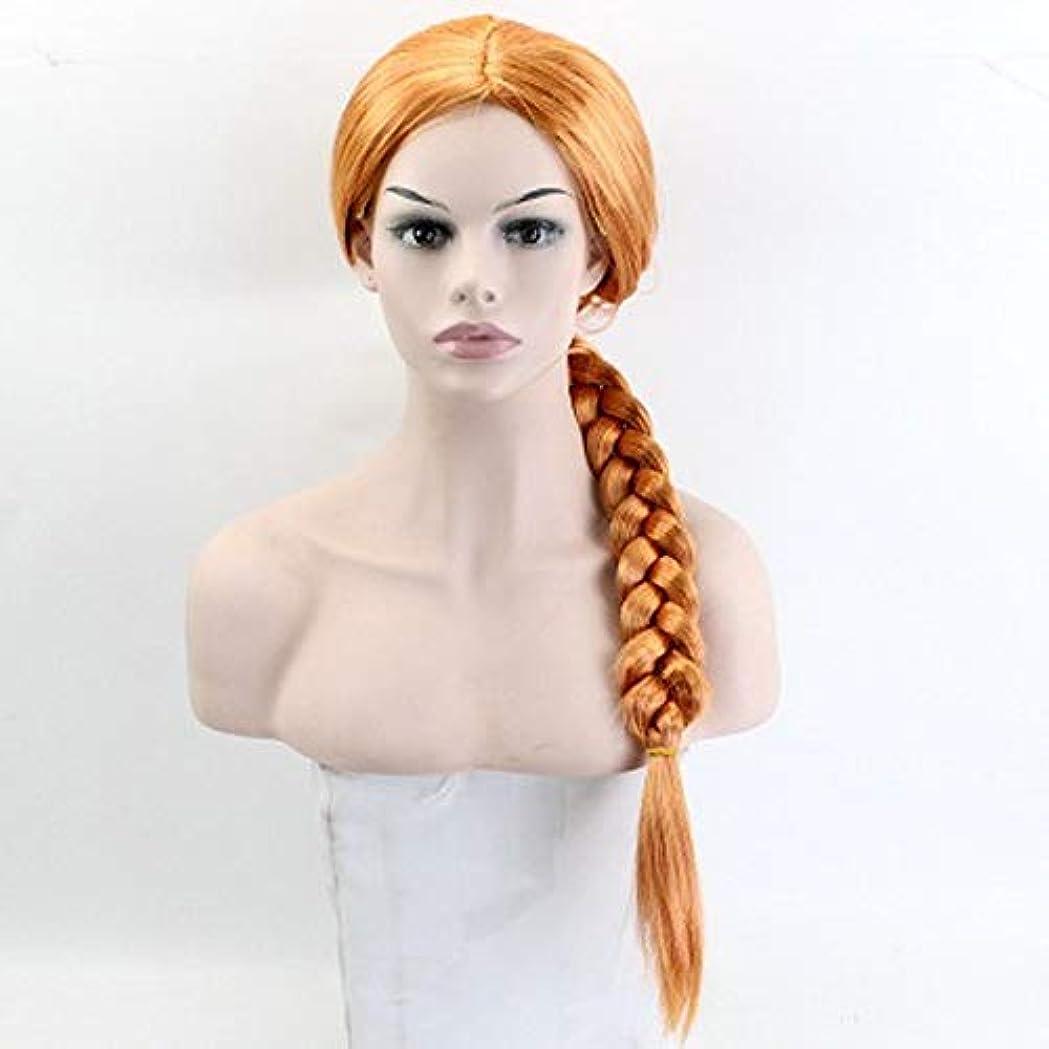 高度な不平を言う面女性のための色のかつら長いウェーブのかかった髪、高密度温度合成かつら女性のグルーレスウェーブのかかったコスプレヘアウィッグ、女性のための耐熱繊維の髪のかつら、紫色のウィッグ47インチ
