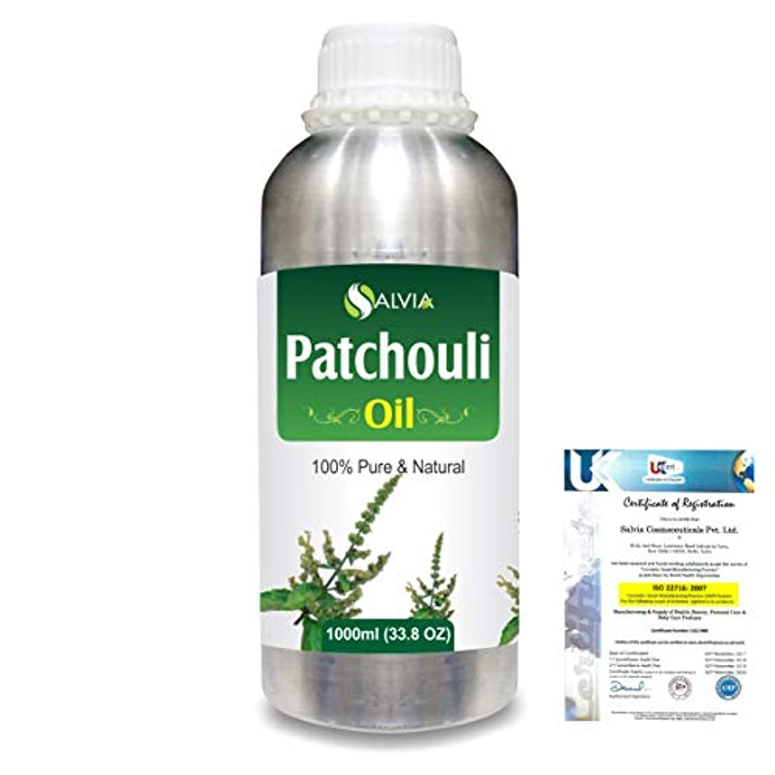 ヘルメット無駄に再撮りPatchouli (Pogostemon cablin) 100% Natural Pure Essential Oil 1000ml/33.8fl.oz.